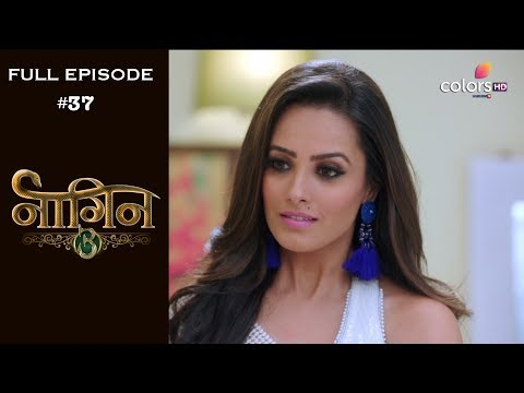 Naagin 3 - 7th October 2018 - नागिन 3 - Full Episode thumbnail