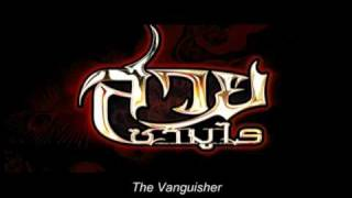 Vanquisher Trailer with English Subtitle