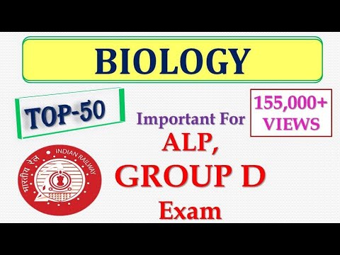TOP 50 Questions of Biology for RRB  ALP/ GROUP D Exam 2018 !! Railway Exam 2018