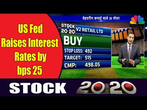 US Fed Raises Interest Rates by 25 bps | Stock 20-20 | 14th Dec | CNBC Awaaz