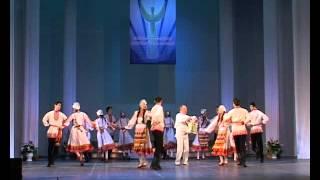 Ансамбль танца Йэшлек , Ныргындинский пляс