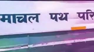 HRTC Conductor Rishi Sharma Ticktan HRTC Palampur Depot