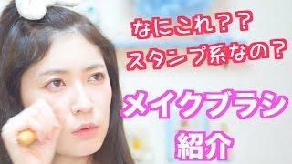 CONTACT yoshida.akari960816@gmail.com チャンネル登録 →https://www.youtube.com/channel/UCNIw... Twitter →@_yoshida_akari ...