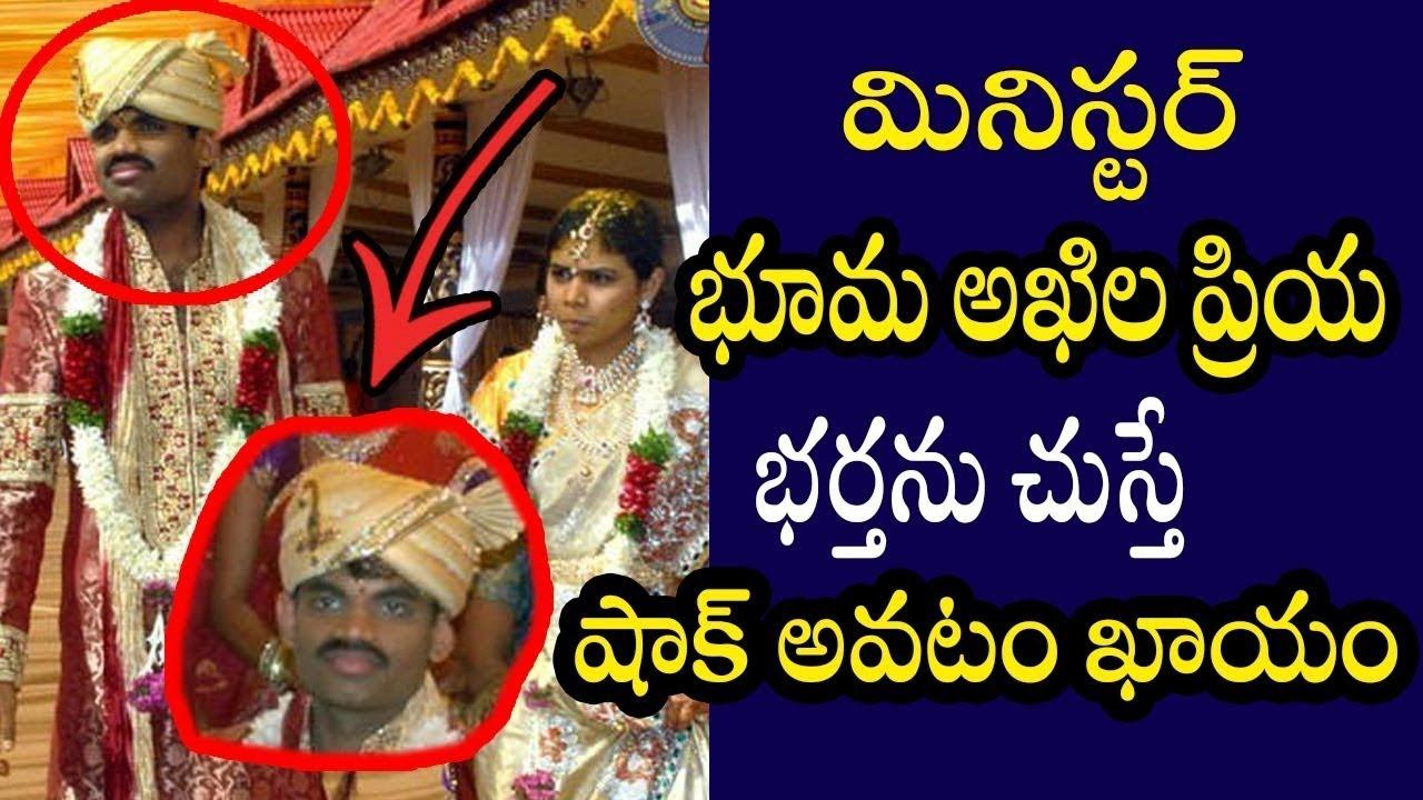 Minister Bhuma Akhila Priya Reddy's Ex-Husband
