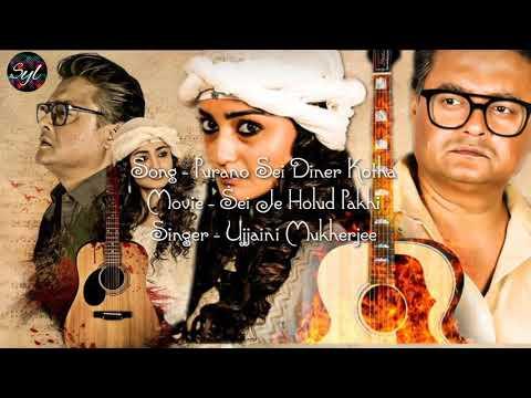 purano-sei-diner-kotha-(পুরানো-সেই-দিনের-কথা)-full-song,-from-the-movie---sei-je-holud-pakhi