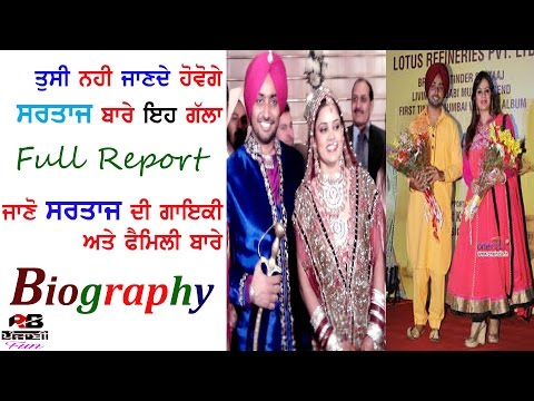 Satinder Sartaj Biography In Punjabi | with family | father mother | Childhood | sai song|Yamha song