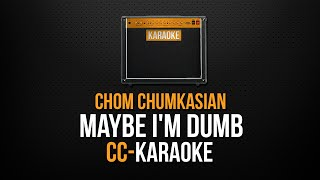 CC-KARAOKE - Maybe I'm Dumb [โง่มั้ง]