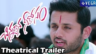 Chinnadana Neekosam Movie Theatrical Trailer : Nithin, Mishti Chakraborty