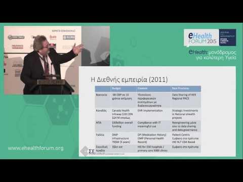 eHealth Forum 2015 - Κωνσταντίνος Καγγελίδης  Πρόεδρος Δ.Σ. ΣΕΠΒΕ