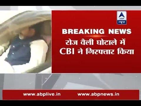 CBI formally arrests Trinamool Congress Party TMC MP Sudip Bandopadhyay
