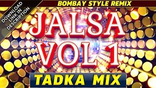 Bulati Hai Magar Jaane Ka Nahi ( Tapori Pamru Mix ) New Hindi DJ Remix Songs Jalsa Vol 1
