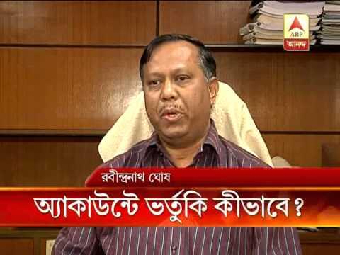 Adhar-LPG subsidy: How consumer will get the subsidy-money