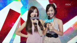 Closing, 클로징, Music Core 20090926