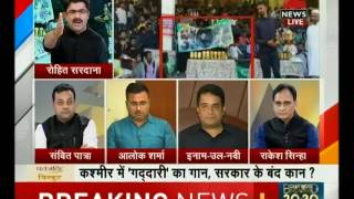 Taal Thok Ke :  When will government take action against