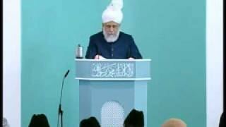 Friday Sermon: 5th February 2010 - Part 3 (Urdu)