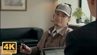 Yungching- Sherlock Holmes 導演版4K 2160p