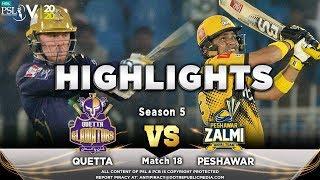 Peshawar Zalmi vs Quetta Gladiators | Full Match Highlights | Match 18 | 5 March | HBL PSL 2020