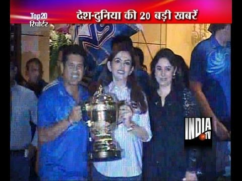 IPL6: Mukesh Ambani throws a party to celebrate Mumbai India's win