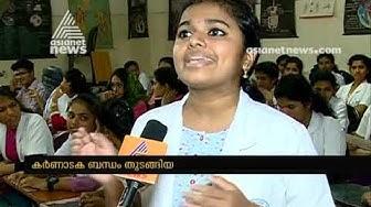 Malayali nursing student prefer Karnataka Nursing Colleges to nursing study