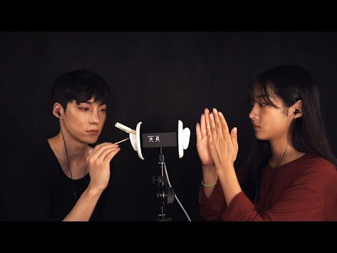 [ ASMR ] 친남매 귀청소 2 ear cleaning with my sister ver.2