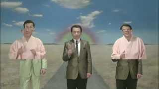 佐田鏡五一郎 - コッキーサンバ