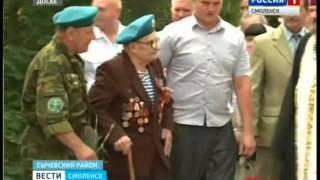 На Смоленщине вспомнили участников крупнейшей воздушно десантной операции Великой Отечественной войн