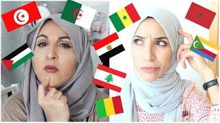 MARIAGE MIXTE 🤔 #PauseThé w/Hasna B et Asma Fares