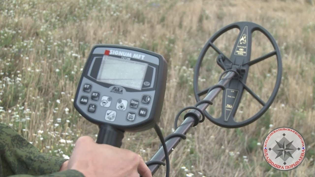 Купить металлоискатель ака сигнум mft 7272м, метеллодетектор мфт сигнум цена и отзывы украина.