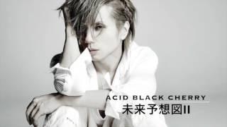 未来予想図II - Acid Black Cherry 【カラオケ】