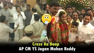 See CM Jagan CRAZE : AP CM YS Jagan Attends Marriage Function & Blesses Newly Married Couple at Undi