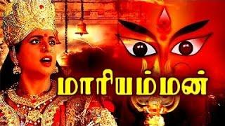Superhit Devotional Movie - Kottai Mariamman - Tamil Full Movie | Roja | Devayani | Vivek