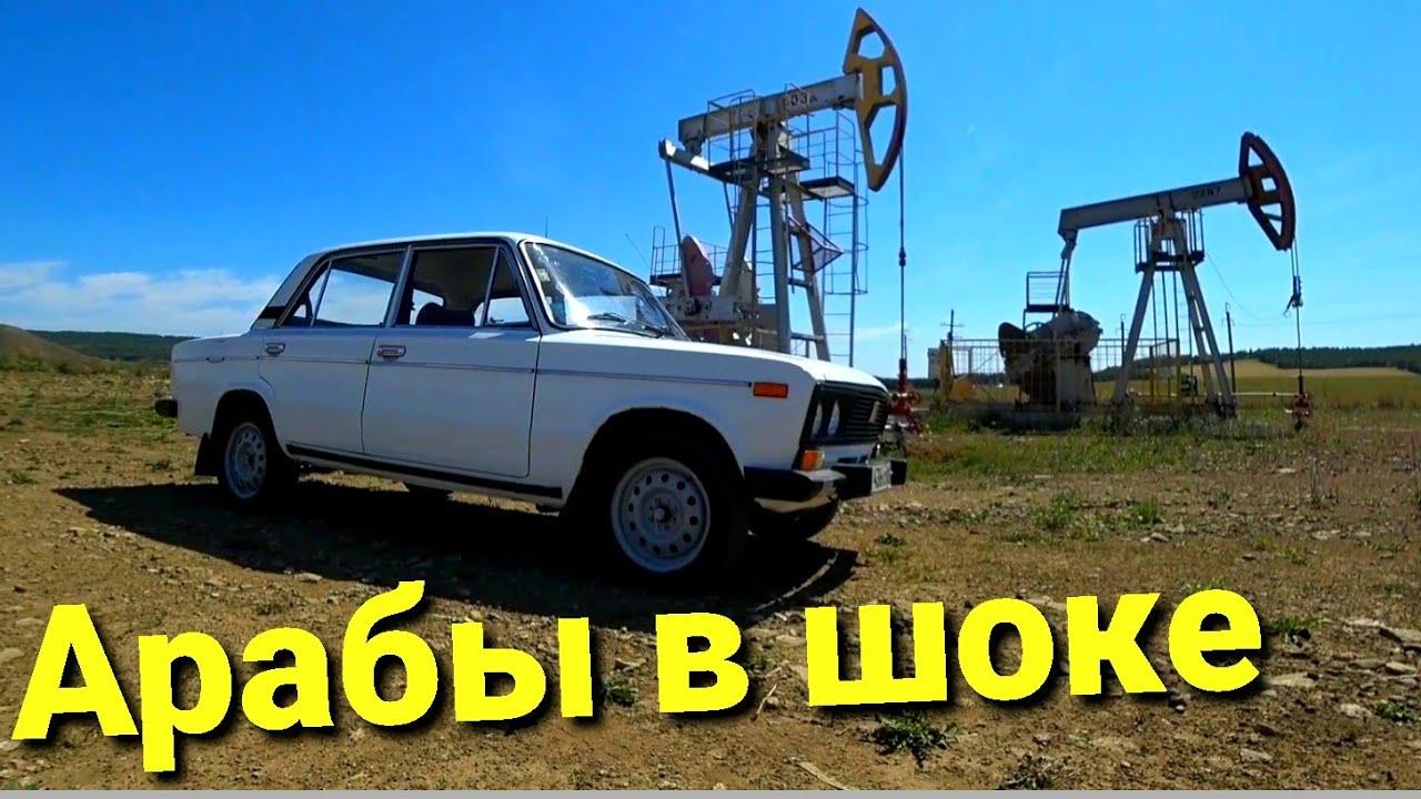 КУПИЛ  14  КОЛЁСА НА ВАЗ/ ПОКРАСКА И УСТАНОВКА / ТАЗОБУДНИ - 2106  стильный   таз-  1 часть