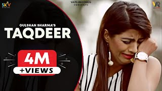 Sonika Singh & Gulshan Music New Haryanvi Sad Song 2020   New Haryanvi Songs Haryanavi 2019
