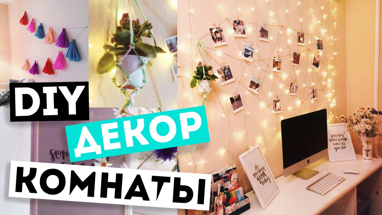 Diy diy room decor tumblr inspired youtube for Diy room decorations youtube