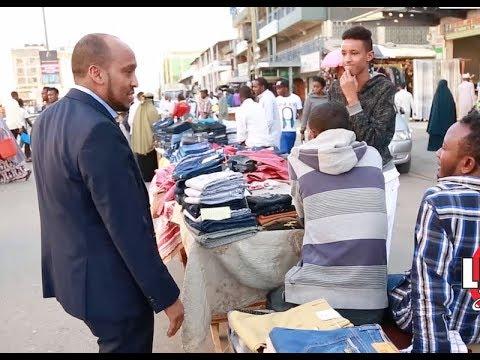 LIBANSHOW IYO SANADKA CUSUB NAIROBI KENYA 2018