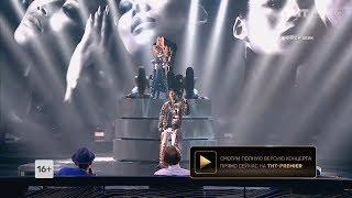 ПЕСНИ, 3 концерт: SAY MO & SLAME – Секрет