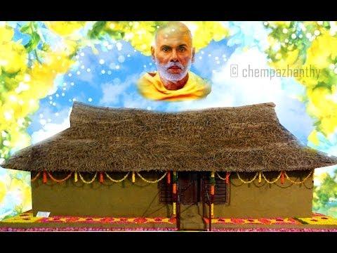 ദൈവദശകം- daiva dashakam BY SREENARAYANA GURU..