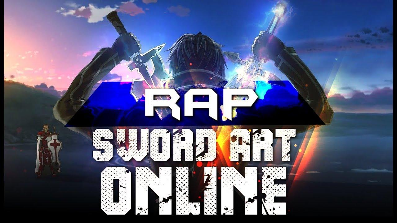 7 minutoz sword art online