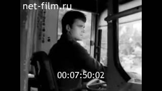 1984г. Волгоград. автотранспортное предприятие 1. Пащенко П.Н.