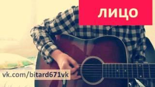 Bitard671 В интернете я крутой песня живьем