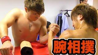アームレスリング道場で修行!! PDS thumbnail