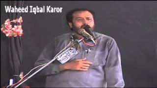 vuclip Zakir Saqlain Abbas Ghallu  Khan Garh 2013 new