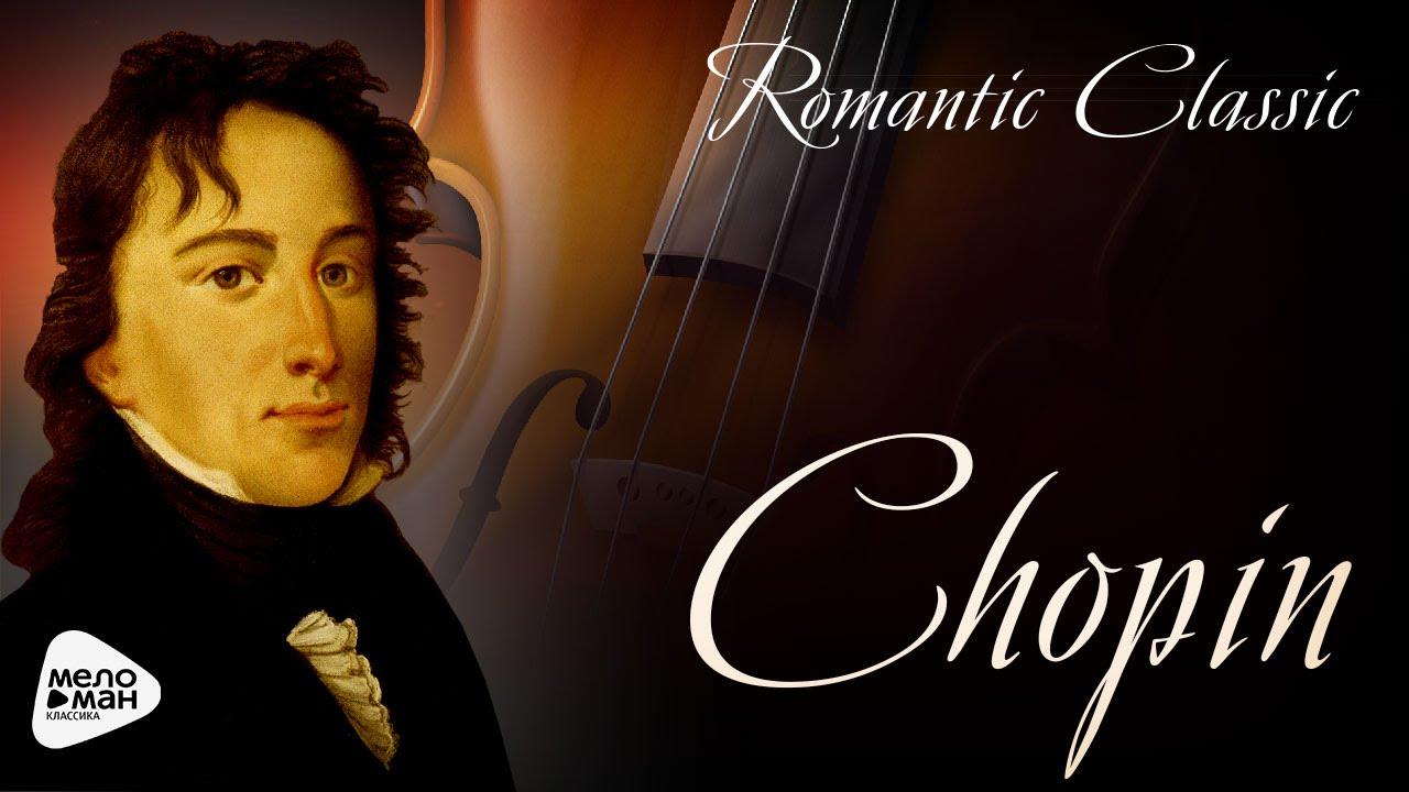 Romantic Classic Frédéric Chopin Youtube