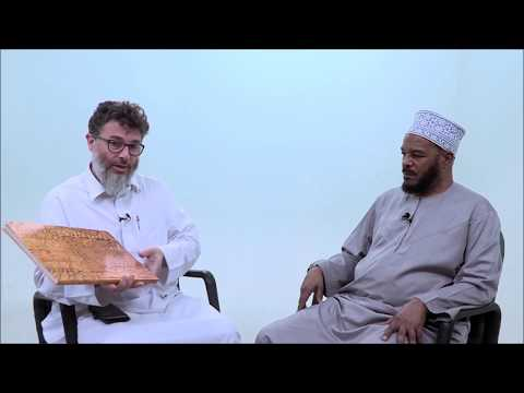 The Unknown Fallen - Yusuf Chambers' Interview with Dr Bilal Philips