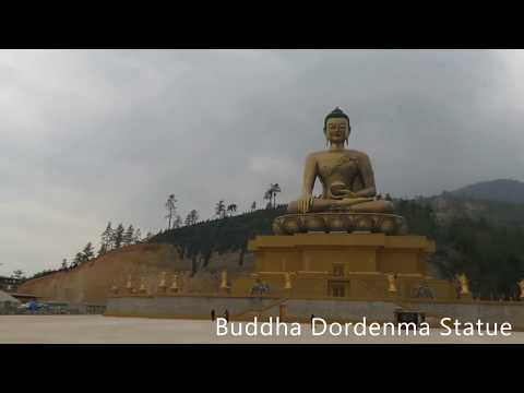 04 Nights 05 Days Bhutan tour Packages