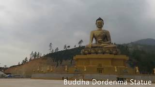 04 Nights 05 Days Bhutan tour Packages | Bhutan tour Holidays