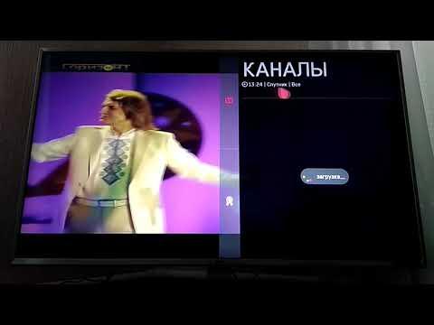 Как удалить канал на телевизоре lg