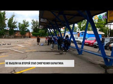 Общественный транспорт Луганской и Донецкой области на маршруты не вышел
