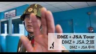 DMZ and JSA Tour | 南北韩非武装地带之旅