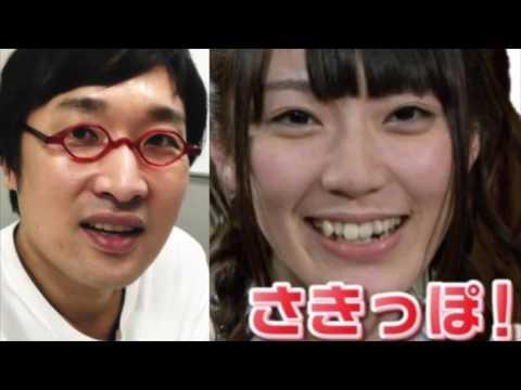 元AKB松井咲子が『徳井義実のチャックおろさせて~や』に出演!山里亮太の心境。。